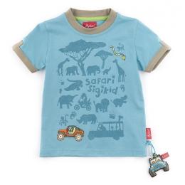 Chlapčenské tričko s krátkym rukávom Safari 45105ee8921